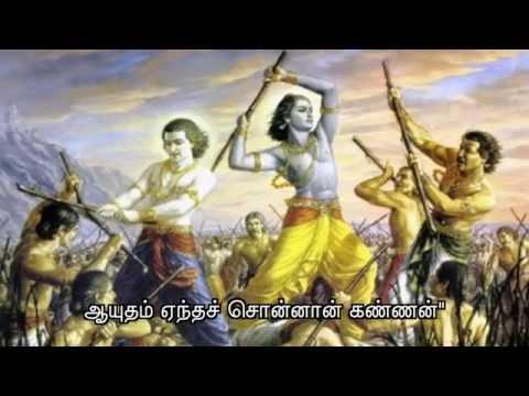 தினம் ஒரு சிந்தனை - 75 | செந்தமிழன் சீமான்