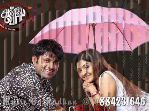 Anbe Vaa Title Song New Video