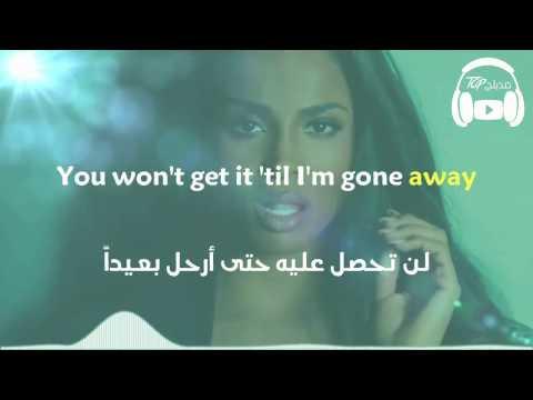 I Bet - Ciara مترجمة عربى