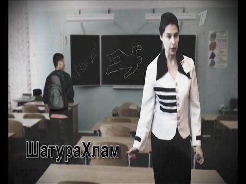 Пусть говорят - учительница из Шатуры заказала ученика