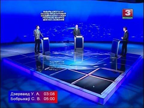 Дебаты-2016: Дервоед - Бобриков. Уручский округ №109. 07.09.2016