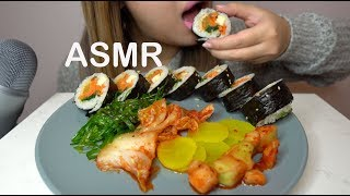 ASMR Kimbap + Korean Side Dishes Mukbang (Kimchi, Seaweed Salad) Crunchy Eating Sounds | Oishi Asmr
