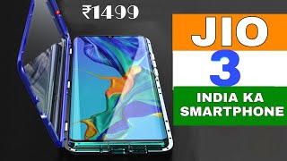 JIO PHONE 3 UNBOXING | 65MP 📸 DSLR Camera | Price ₹1499 | 5G | Ram 6GB || how to BOOK Jio phone 3