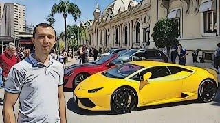 22. Казино, машины и яхты Монте-Карло Монако