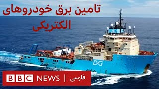 هجوم به دریاها برای تامین برق خودروهای الکتریکی