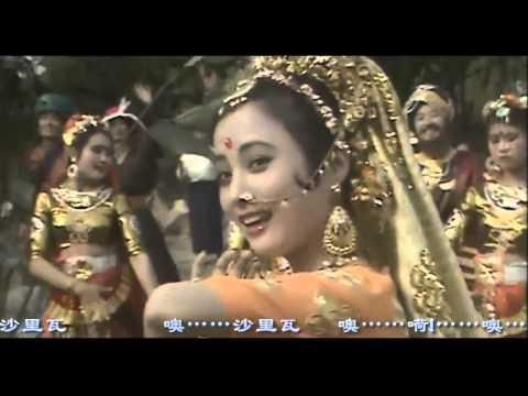 西游记之天竺国_西游记歌曲之安天会 Journey to the West Traditional Chinese dance | Doovi