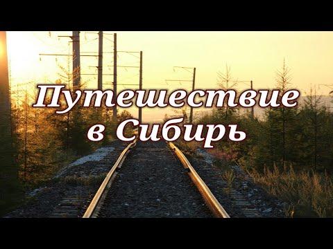 тайга кемеровская область секс знакомства