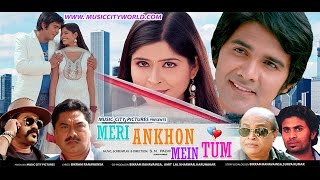 Meri Ankhon Mein Tum - Official Trailer 2016