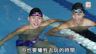 Publication Date: 2019-10-17 | Video Title: D1泳賽開打!男拔誓建27連霸