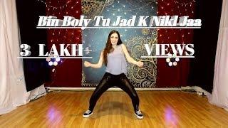 Mulakat | New haryanvi dance 2018 |Bin Bole tu jad k nikal jav ya achi bat nhi hai | Whatsaap status