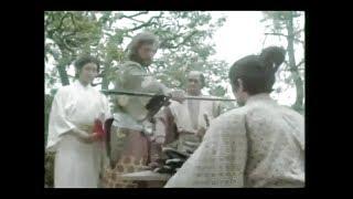 三浦按針。William Adams  - The Story of the Blue Eyed Samurai.