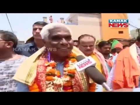 BJP's Cuttack Lok Sabha Candidate Prakash Mishra Election Campaign In Ranihat