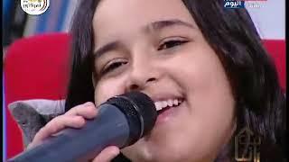 خطوه غناء اشرقت احمد مع الاعلاميه رانيا سمير
