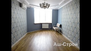 Капитальный ремонт квартиры, мкр. Родники, Подольск. Аш-Строй.