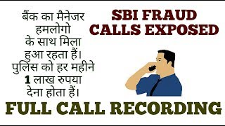 SBI Fraud Calls EXPOSED | ATM VERIFICATION CALL