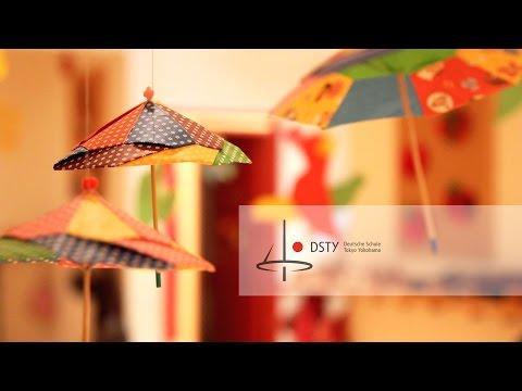 Deutsche Schule Tokyo Yokohama - Imagefilm