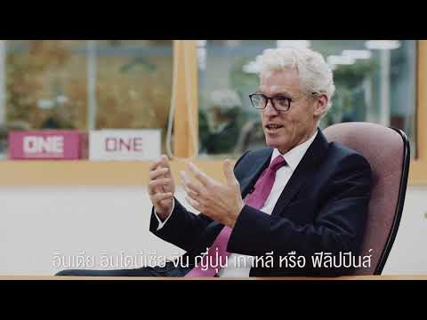 Ocean Network Express CEO on Thailand