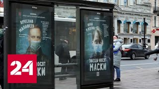Коронавирус в России: маски снимем, когда привьемся – Россия 24