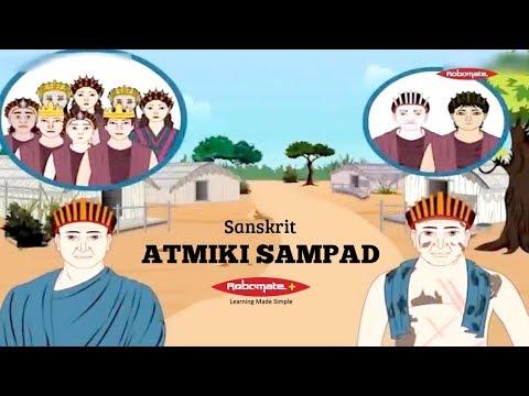 Sanskrit Video Lecture of Atmiki Sampad