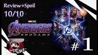 รีวิว-สปอยล์-avengers-endgame-talk-part-1