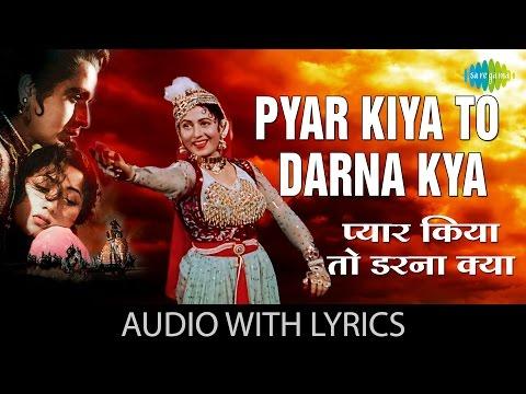 Pyar Kiya Toh Darna Kya with lyrics   प्यार किया तो डरना क्या गाने क बोल   Mughal-E-Azam   Madhubala
