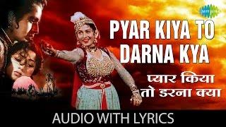 Pyar Kiya Toh Darna Kya with lyrics | प्यार किया तो डरना क्या गाने क बोल | Mughal-E-Azam | Madhubala