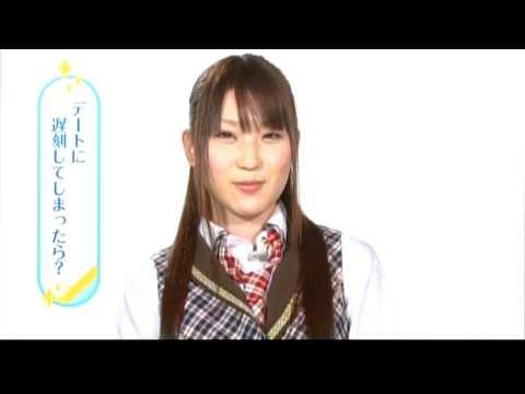 1/48 中田 ちさと_AKB48.avi