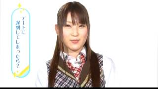 AKB48 1/48 アイドルと」恋したら・・・。 UMD 特典映像 KISS顔 告白 中...