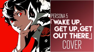 """Download Persona 5 ‖  """"Wake Up, Get Up, Get Out There"""" ‖  @J-MUSIC Ensemble ft. Sapphire"""