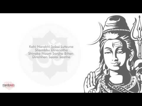 Shankar Shambhu - New Nepali Powerful Lord Shiva Bhajan 2073 | Nepali Tara-3 Pratap Lama