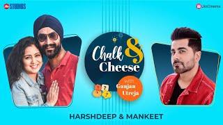 Chalk & Cheese with Gunjan Utreja | Harshdeep & Mankeet | Lockdown Laughter | Jio Studios
