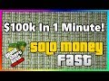 *NEW* HOW TO MAKE $100,000 IN 1 MINUTE! - GTA ONLINE FAST & EASY MONEY GUIDE 1.46 (GTA V)