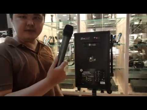 Toko premiumaudio jual sound system portable AUDERPRO AP 1282PA