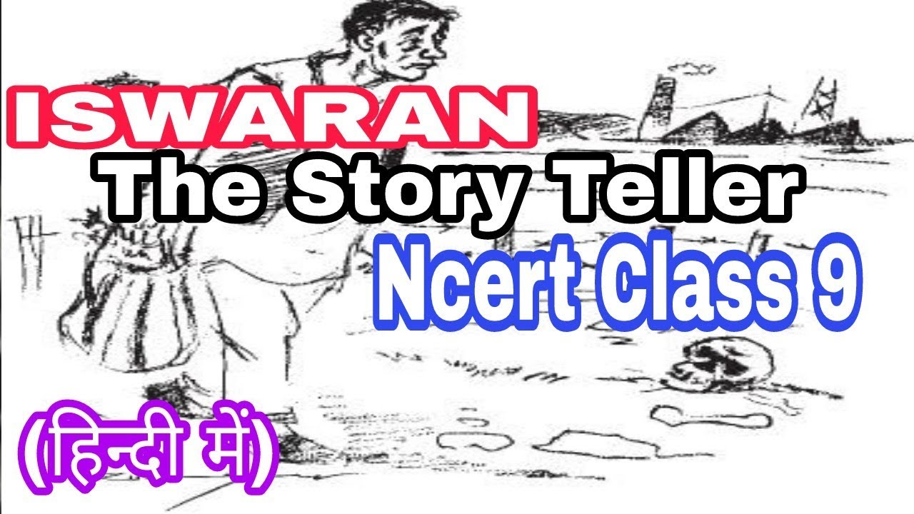 A Thesis For An Essay Should Iswaran The Story Teller Full Ncert Class Moments Paper Essay also Good English Essays Examples Iswaran The Story Teller Full Ncert Class   Essays On The Yellow Wallpaper