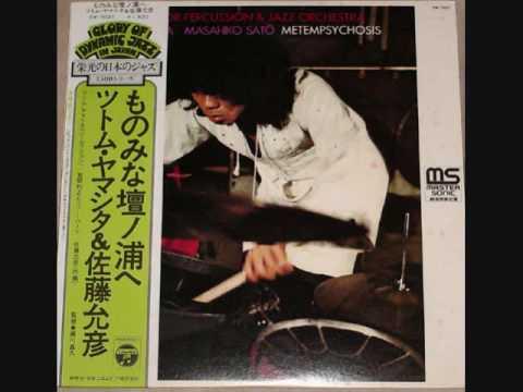 Stomu Yamash'ta & Masahiko Satō - Metempsychosis (Full Album)