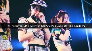 アップアップガールズ(仮) On The Road のThe Seven LIVE Alien 東京...