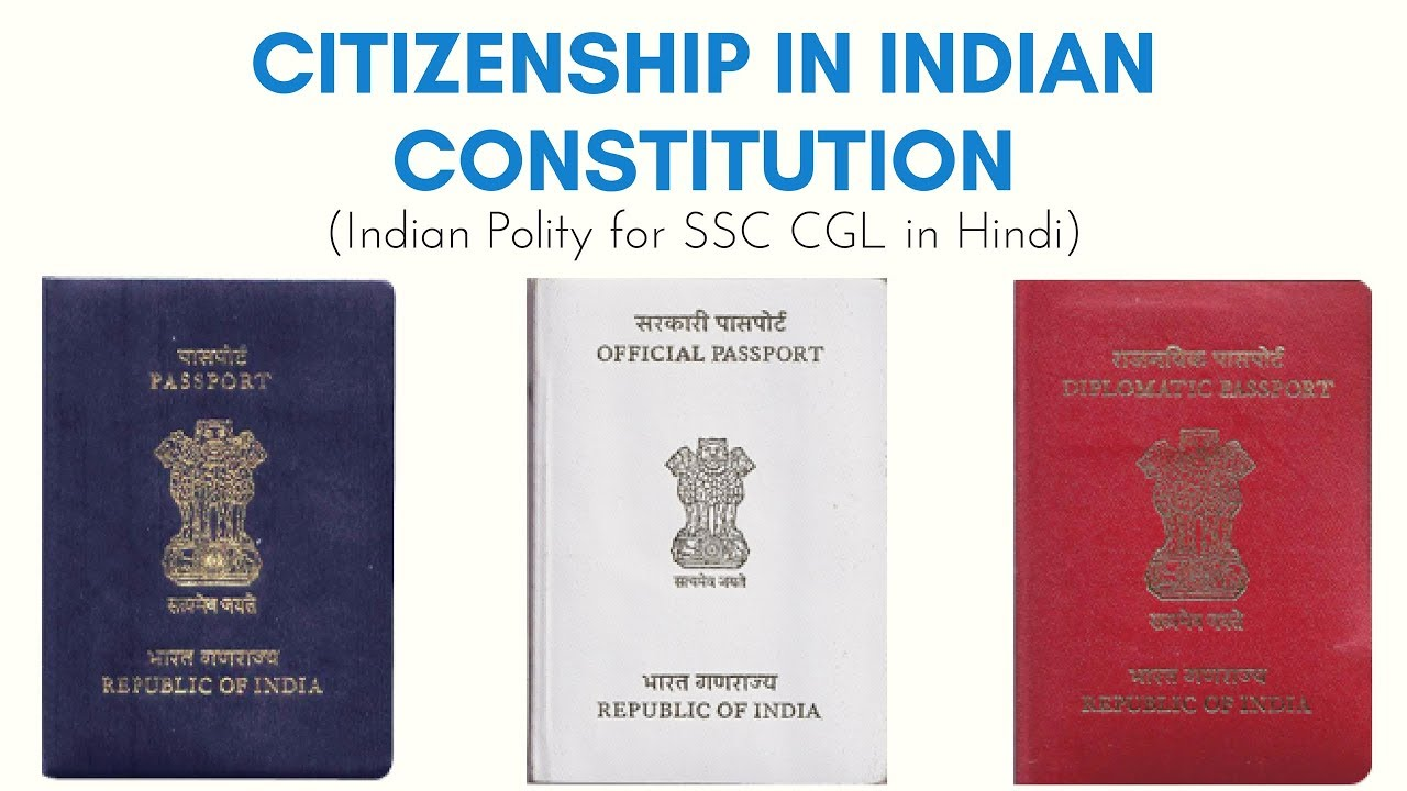 citizenship of india in indian constitution