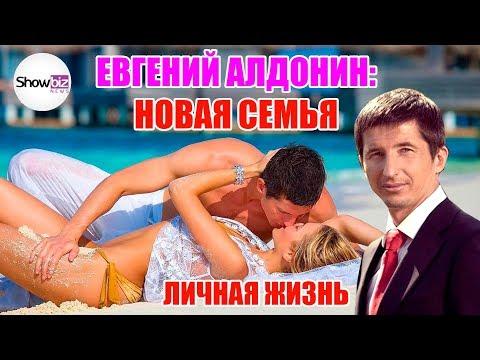 Евгений Алдонин: новая