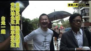 20111109 美孚居民續阻祥達地盤施工(1) [人網即日快訊] thumbnail