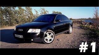 Test-Драйв Audi a6 c5, самый долгий тест на YouTube #1