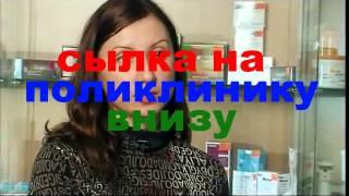 круглосуточная стоматология в москве(, 2014-07-11T11:45:40.000Z)