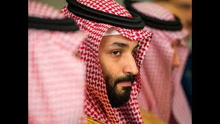 Crown Prince Mohammed bin Salman,, From YouTubeVideos