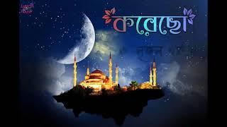ও আমার মালিক (আল্লাহ্) | islamic whatsapp status | whatsapp status | bangla lyrics gojol