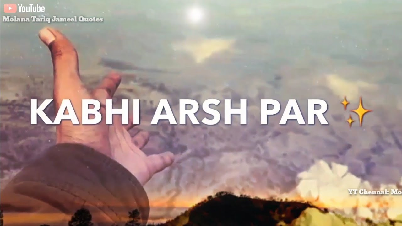 Kabhi Arsh Par Kabhi Farsh Par 😔 Emotional Poetry By Molana Tariq Jameel   Molana Tariq Jameel Quote
