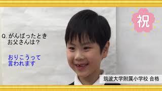 幼稚園受験・小学校受験は理英会 お問い合わせ・体験授業のお申し込みは...