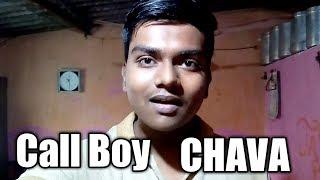 Call boy chava indian  job interview blackmail | Harshit Choudhary vines