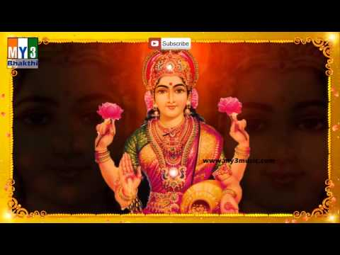 Lakshmi Devi Songs - Namastestu Mahamaye - Mahalakshmi Ashtakam