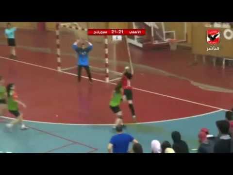 سيدات الاهلي تفوز ببطولة كأس مصر لليد بهدف قاااااااااااااتل