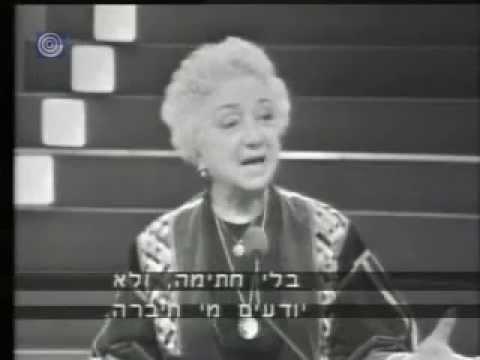 Molly Picon on Israeli Tv Show - December, 1980 (Hanukkah)
