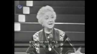 Molly Picon on Israeli Tv Show - December, 1980 (Hanukkah)